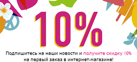 Акции THE BODY SHOP в г.Романов